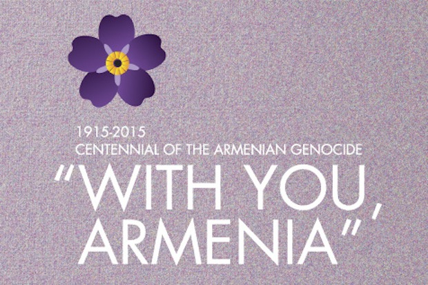 With you, Armenia, BOZAR (Bruxelles)