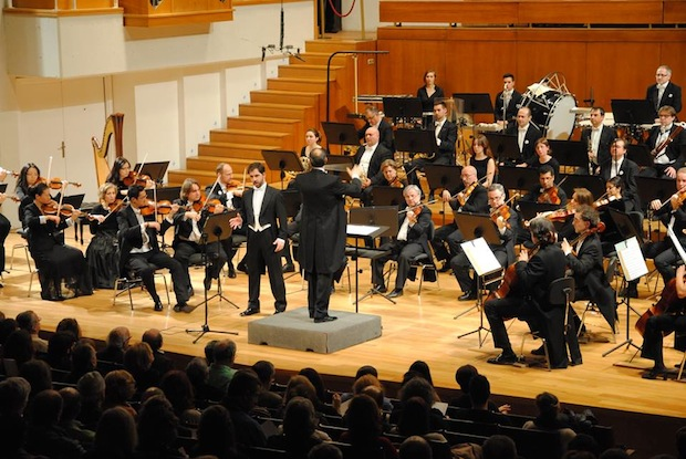 Orquesta ciudad de Granada año nuevo