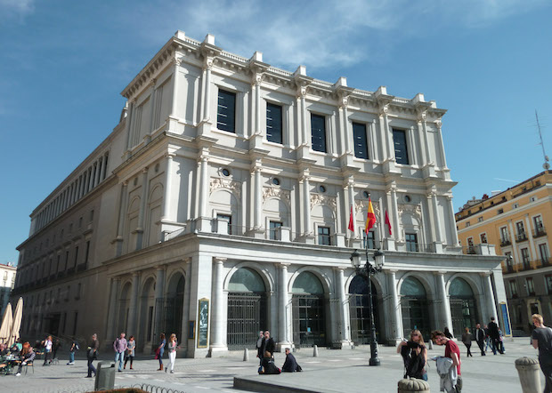 El Patronato del Teatro Real aprueba los presupuestos para 2016