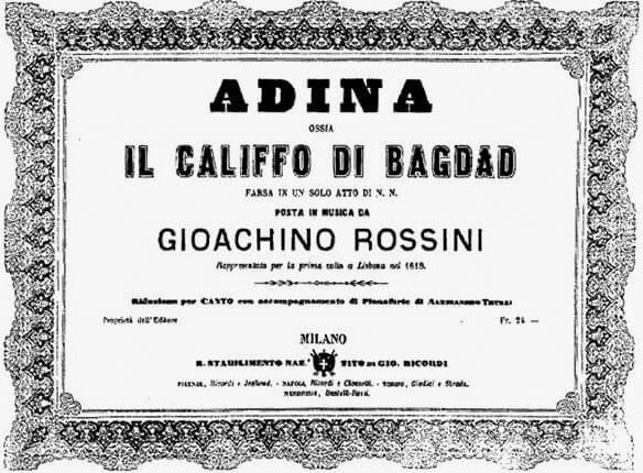 Adina de Rossini, primer festejo bicentenario