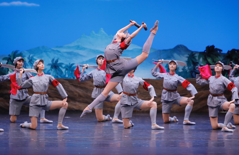 El destacamento rojo de mujeres, del Ballet Nacional de China
