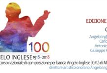 """seconda edizione del Concorso Nazionale di Composizione per banda """"Angelo Inglese"""" Città di Molfetta"""