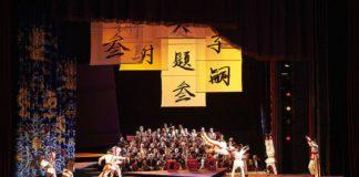 Turandot en la Staatsoper